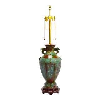 Marbro Mid-Century Egyptian Design Table Lamp