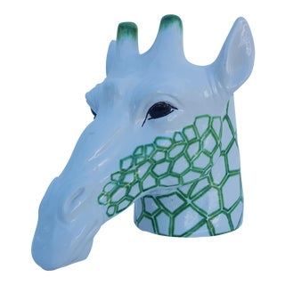 Italian Ceramic Giraffe Head Planter Pot