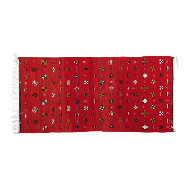 Image of Atlas Red Berber Rug - 3′3″ × 6′7″