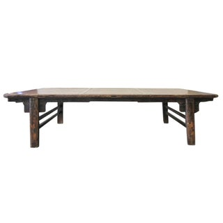 Large Shanxi Wooden Coffee Table