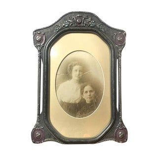 Antique Victorian Wooden Picture Frame