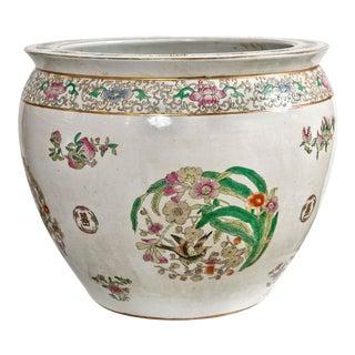 Famile Rose Chinese Export Fish Bowl