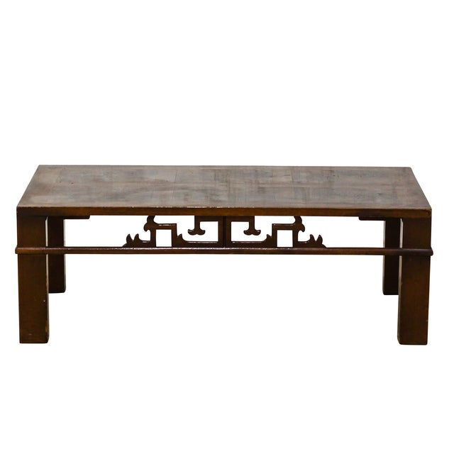 Asian Style Coffee Table With Inlay Chairish