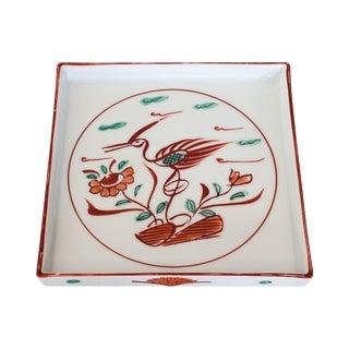 Tiffany & Co. Japanese Porcelain Trinket Dish