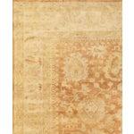 """Image of Oushak Handmade Wool Area Rug - 9' X 12'1"""""""