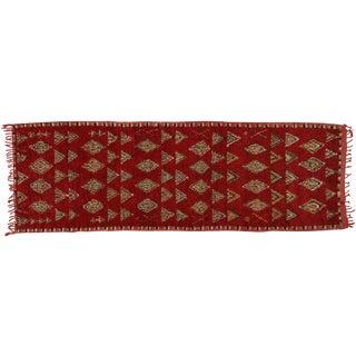 Vintage Berber Moroccan Carpet Runner 4' x 12'1