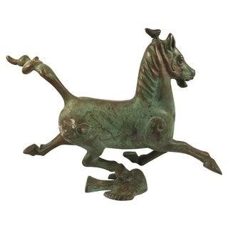 Vintage 1970s Bronze Imperial Horse Figurine