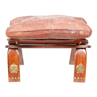 1940s Leather Camel Seat Stool