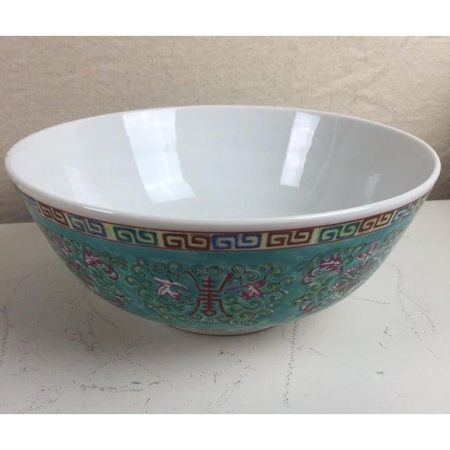 Vintage Asian Turquoise Greek Key Design Bowl - Image 2 of 5