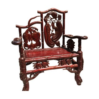 Chinese Asian Antique Style Chair