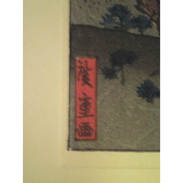 Japanese Block Prints - Set of 3 - Image 6 of 9