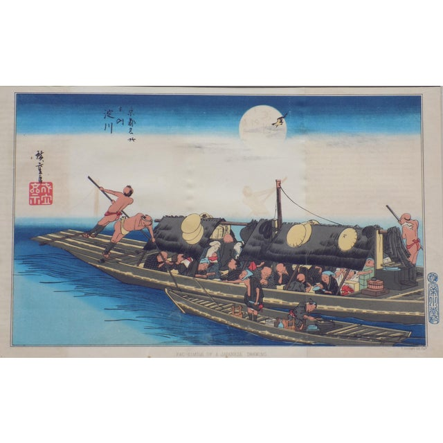 Japanese River Boat Woodblock Print, 1856 - Image 2 of 4