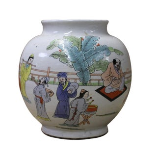 Chinese Graphic Ceramic Vase