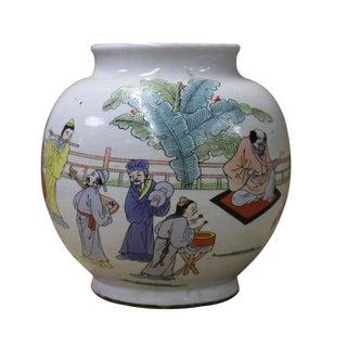 Chinese Graphic Ceramic Vase