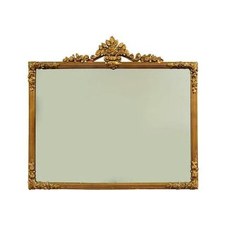 Antique Ornate Victorian Style Gilt Mirror