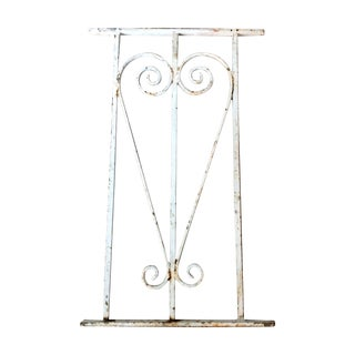 Antique Iron Window Fence Salvage