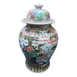 Chinese Floral Ginger Jar