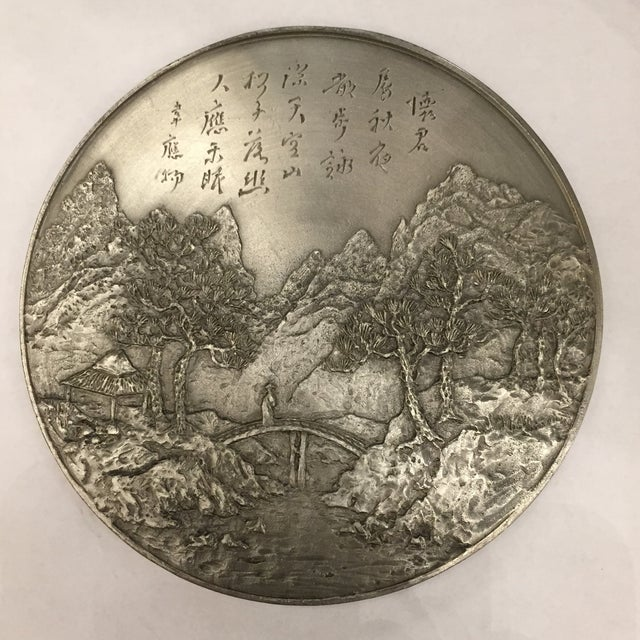 Selangor Pewter Collector's Asian Motif Plate - Image 9 of 11