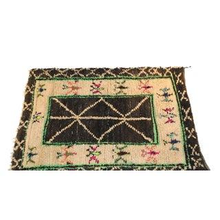 Vintage Moroccan Beni Ouarain Rug - 6' x 9'