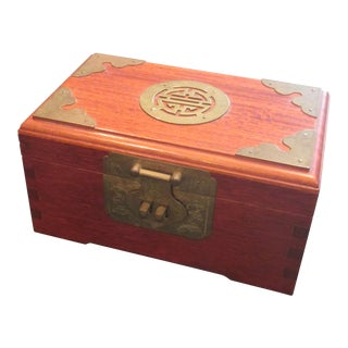 Chinese Brass and Mahogany Jewelry Box