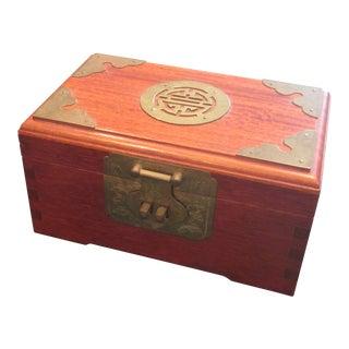 Chinese Brass and Mahogany Jewelry Box