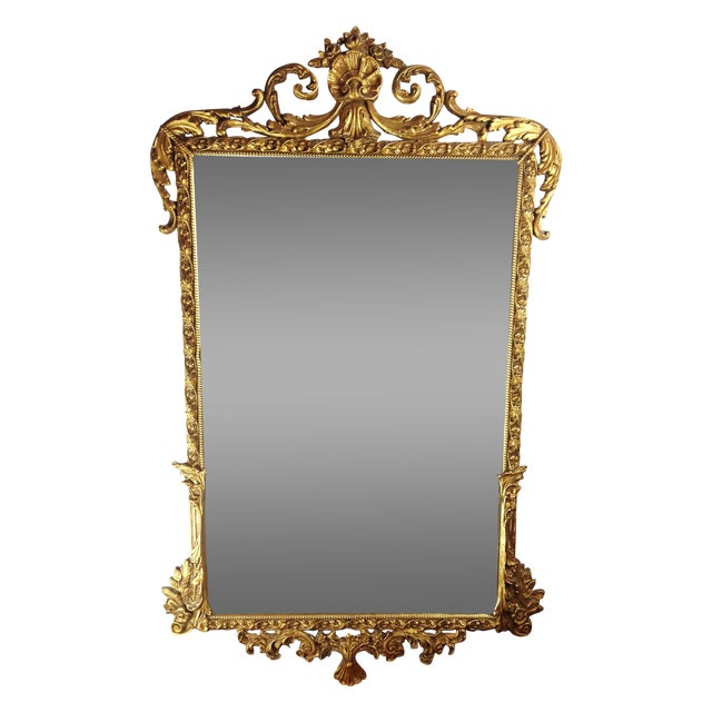 Antique Gilded Ornate Wall Mirror - Image 1 of 9