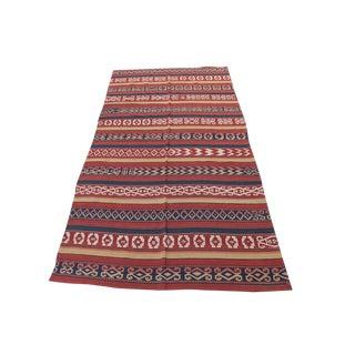 """Afghan Vintage Flat-Weave Rug - 4'7"""" x 9'5"""""""