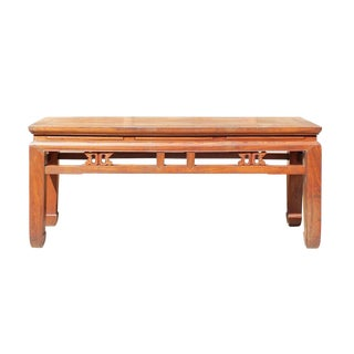 Zen Ming Style Wood Double Seat Bench