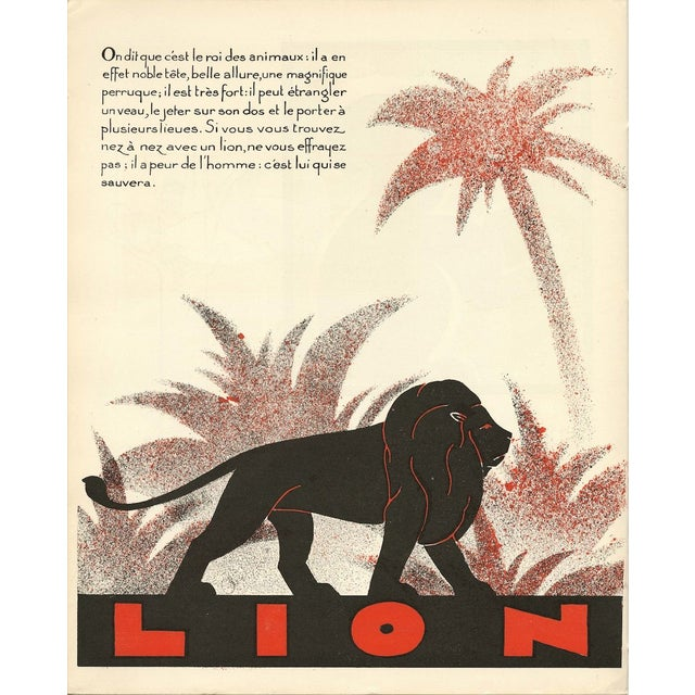 1930s French Art Deco Lion Giclée Print - Image 2 of 2