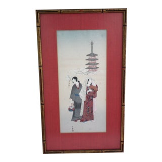 Vintage Mid-Century Japanese Lithograph