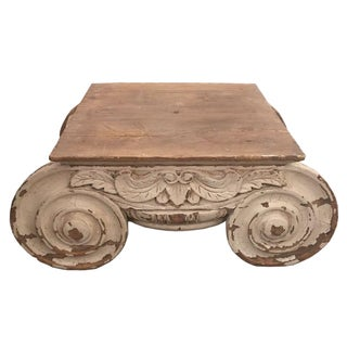 Restoration Hardware Capital Coffee Table