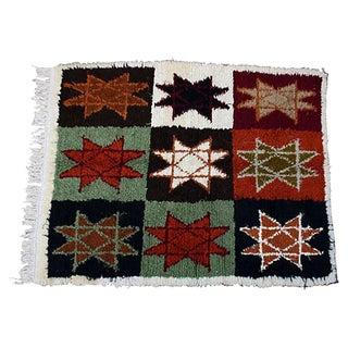 Moroccan Azilal Wool Rug - 6' X 4'6''