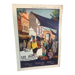 1935 'See India' Lahore Scene Ad