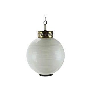 Chinoiserie Glass Lantern-Style Pendant