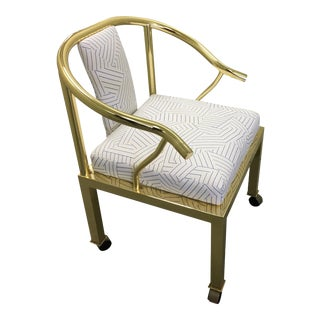 Polished Brass Newly Upholstered Horseshoe Desk Chair by DIA