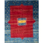 "Image of Persian Gabbeh Rug - 10'2"" x 12'11"""
