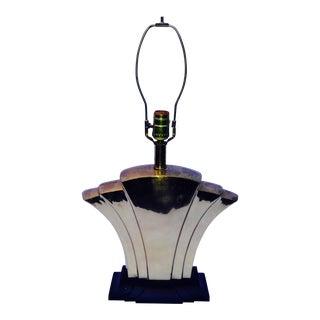 Art Deco Mid-Century Brass Shell Lamp