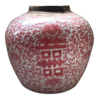 "Chinoiserie Coral & White ""Double Happiness"" Porcelain Vase Jar"