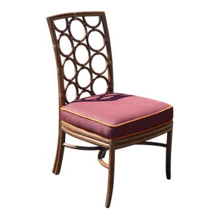 McGuire Rattan Bamboo Accent Chair