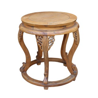 Chinese Round Curved Legs Wood Stool Table