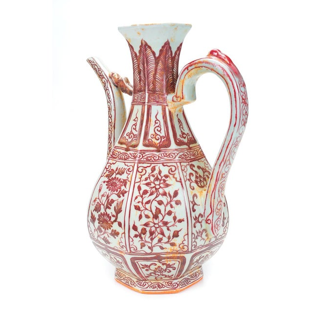 "Chinese ""Red & White"" Porcelain Ewer - Image 7 of 8"
