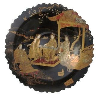 Mid-Century Japanese Gilt Geisha Bowl