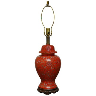 Chinese Red Ginger Jar Table Lamp