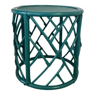 Turquoise Rattan Side Table