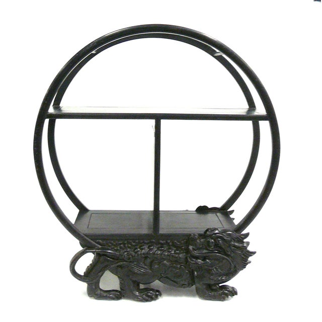 Mini Round Display Stand with Foo Dog Motif - Image 2 of 6