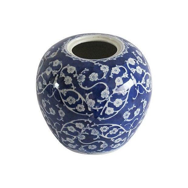 Image of Chinese Blue & White Vase