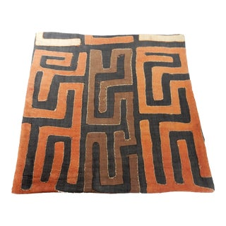 Kuba Textile Pillow Cover Congo