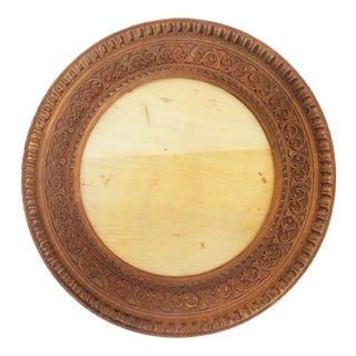 Carved Round Wooden Frame