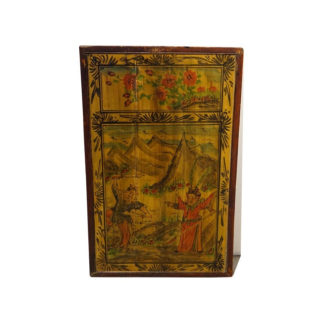 Chinese Painted Wood Panel - Image 1 of 5