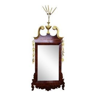 1810 Antique American Late Federal Period Mahogany & Gilt Hanging Looking Glass Mirror